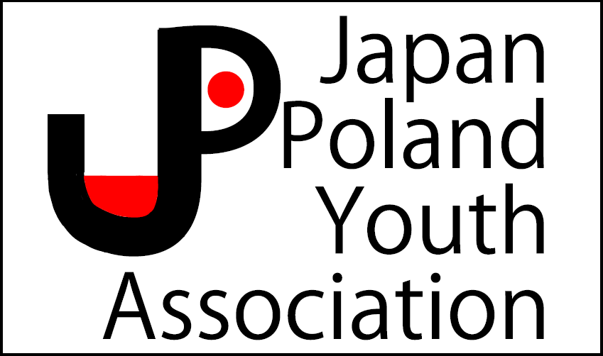 日本ポーランド青少年協会/Polsko-Japońskie Stowarzyszenie Młodzieży