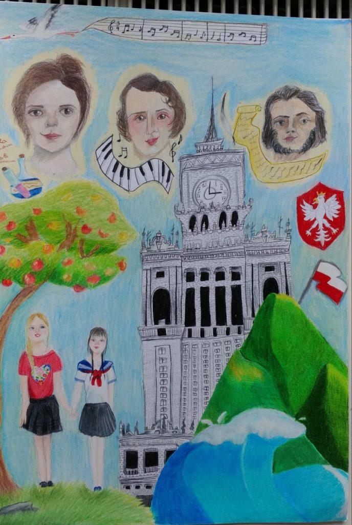 『私の目から見た私の国』  作者: Anna Lubowiecka  (2005年生まれ) ---
